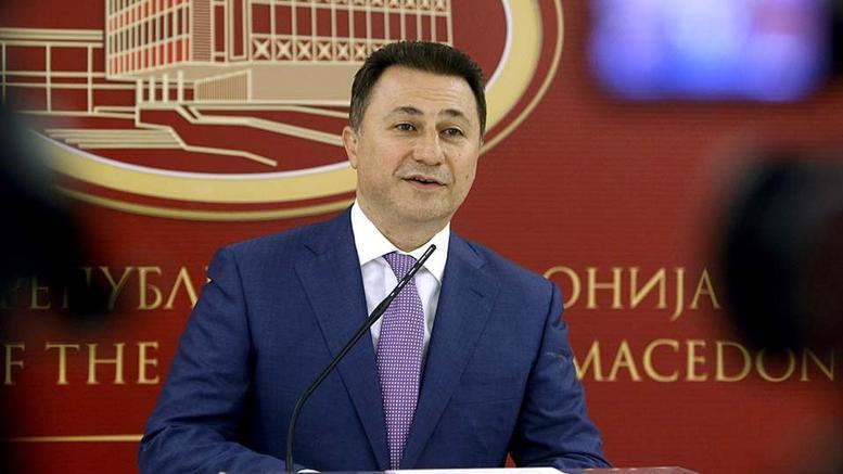ΠΓΔΜ: Παραίτηση Γκρούεφσκι από την αρχηγία του VMRO-DPMNE