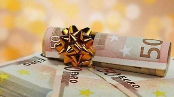 Πότε καταβάλλεται και πώς υπολογίζεται το δώρο Χριστουγέννων