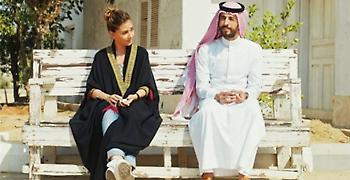 Σαουδική Αραβία: Οι αρχές βάζουν τέλος στην απαγόρευση των κινηματογράφων