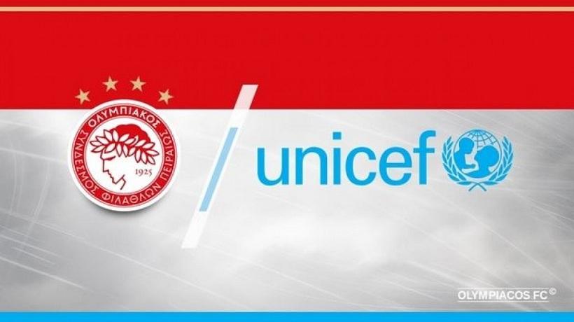 Τα «χρόνια πολλά» του Ολυμπιακού στη Unicef (pic-video)