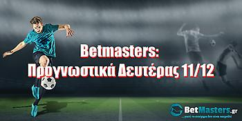 Betmasters: Δευτέρας 11/12