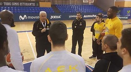 Προπονήθηκε στη Μαδρίτη η ΑΕΚ
