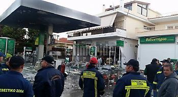 Εκρηξη σε βενζινάδικο στην Ανάβυσσο-Για βόμβα μιλά ο ιδιοκτήτης (pics/vids)