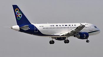 Ποιες πτήσεις αλλάζουν ώρα λόγω της απεργίας την Πέμπτη