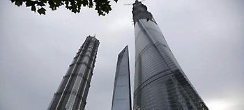 Shanghai Tower: Το «προβληματικό», ακριβότερο κτίριο της Κίνας άνοιξε -Δεύτερο ψηλότερο στον κόσμο