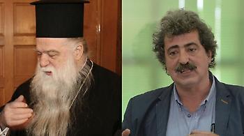 Αμβρόσιος: «Είσαι αγράμματος και άθεος» - Πολάκης: «Δεν μου χρειάζεται η συγχώρεσή σου»
