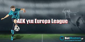 Betmasters: Επί 150,00 να πάρει η ΑΕΚ το Europa