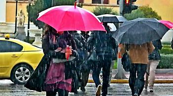 Χαλάει ο καιρός το Σαββατοκύριακο με καταιγίδες και θυελλώδεις νοτιάδες