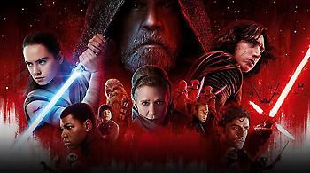 Φρενίτιδα με το «Star Wars»: Το «Last Jedi» έκανε 45 εκατ. δολάρια στην πρεμιέρα!