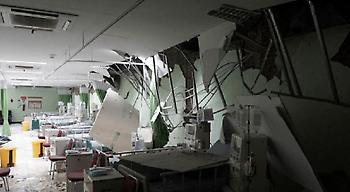 Ινδονησία: Δύο νεκροί κι επτά τραυματίες από τον σεισμό των 6,5 βαθμών στην Ιάβα