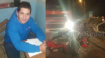 Τραγικό δυστύχημα στη Λαμία: Ο πατέρας του 27χρονου είχε επίσης σκοτωθεί σε πολύνεκρο τροχαίο