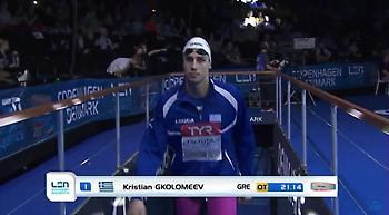 Πανελλήνιο ρεκόρ ο Γκολομέεβ, προκρίθηκε στα ημιτελικά ο Βαζαίος