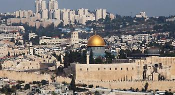 Ψήφισμα κατά της απόφασης Τραμπ για την Ιερουσαλήμ ετοιμάζει ο ΟΗΕ