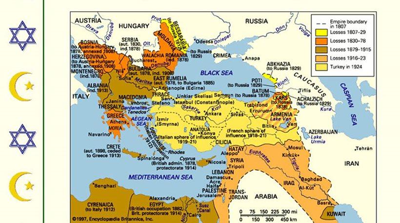 Η συνθήκη της Λωζάνης: Τα άρθρα που αφορούν Ελλάδα και Τουρκία