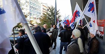 Μέλη του ΠΑΜΕ εισέβαλαν στο Περιφερειακό Συνέδριο της Δυτικής Αττικής
