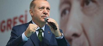 Ο Ερντογάν θα ανοίξει τούρκικη πρεσβεία στην Ανατολική Ιερουσαλήμ