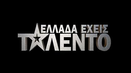 Ελλάδα έχεις Ταλέντο: Αυτοί πέρασαν στον μεγάλο τελικό!