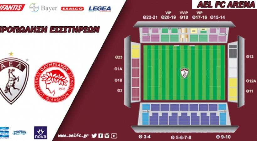 Τα εισιτήρια του ΑΕΛ-Ολυμπιακός
