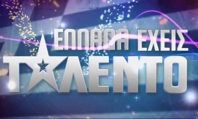 Ελλάδα έχεις ταλέντο: Αυτός είναι ο μεγάλος νικητής!