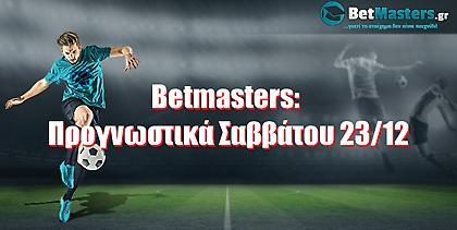 Betmasters: Προγνωστικά Σαββάτου 23/12