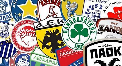 Τέσταρε τη μνήμη σου: Θυμάσαι όλες τις ομάδες που έχουν αγωνιστεί στην Α' Εθνική;