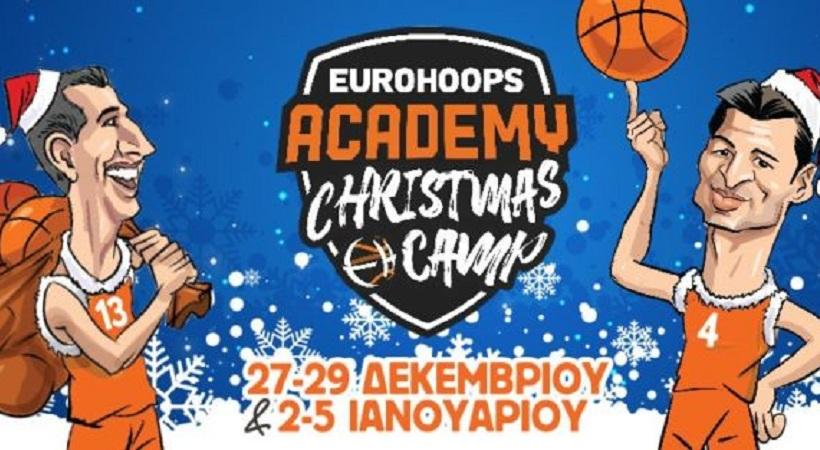 Christmas Camp: Ξεκίνησε η αντίστροφη μέτρηση για τον δεύτερο κύκλο στο Eurohoops Dome