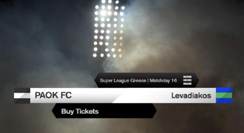 Τα εισιτήρια του ΠΑΟΚ-Λεβαδειακός