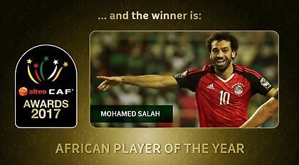 Κορυφαίος Αφρικανός παίκτης της χρονιάς ο Σαλάχ (video)