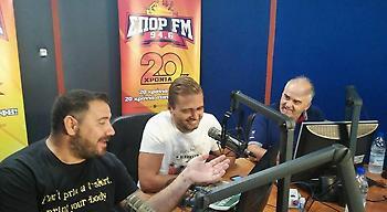 Τρελό γέλιο: Οι «Ρεπόρτερ» του ΣΠΟΡ FM 94,6 ξεκαρδίζονται στον «αέρα» με τα σαρδάμ τους! (audio)