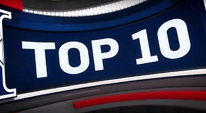 Top 10 με Giannis, στην κορυφή ο Κόλεϊ-Στάιν