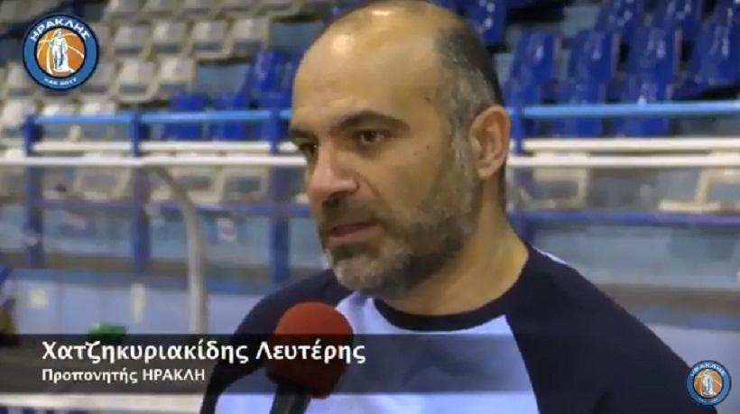 Χατζηκυριακίδης: «Όλοι μαζί για το στόχο του Ηρακλή» (video)