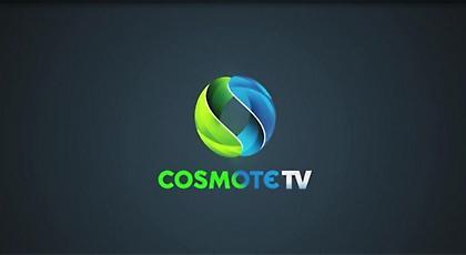 Κράτησε μέχρι το 2021 το Champions League και το Europa League η Cosmote TV