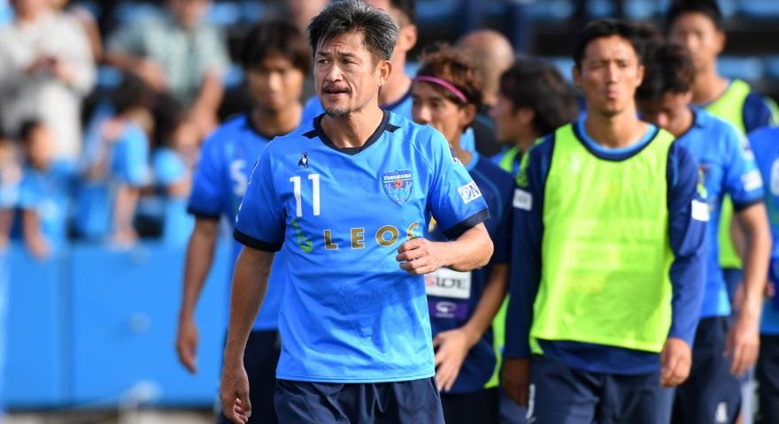 Συνεχίζει για 33η σεζόν την καριέρα του ο 50άρης Καζουγιόσι Μιούρα! (video)