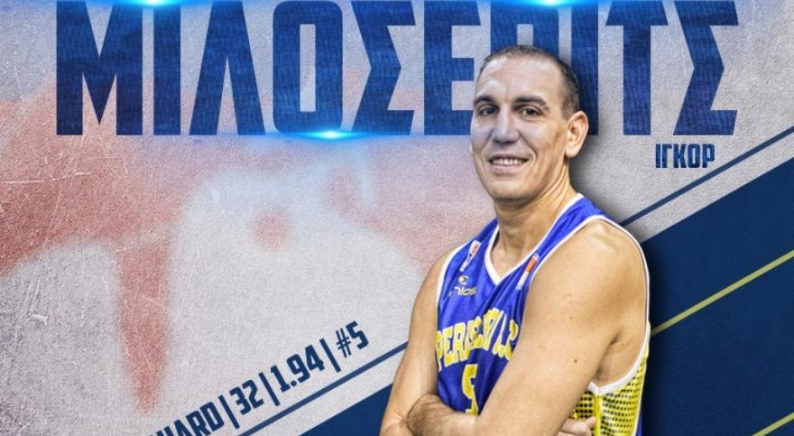 Μιλόσεβιτς: «Αήττητο μέχρι τέλους το Περιστέρι»
