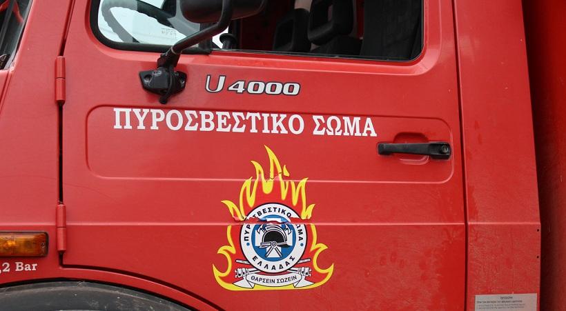 Πυρκαγιά στην Στέγη Πρόνοιας Γερόντων στην Καλλιθέα-Στο σημείο επιχειρούν 24 πυροσβέστες