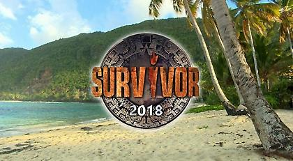 Αυτοί είναι οι 24 παίκτες που θα βρεθούν στον Άγιο Δομίνικο για το Survivor 2!