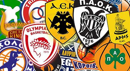 Ώρα για μπάσκετ: Θυμάσαι τις 60 ομάδες που έχουν παίξει στην Α1;