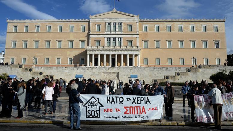 Στο σφυρί και πρώτες κατοικίες για χρέη ακόμη και 500 ευρώ στο δημόσιο