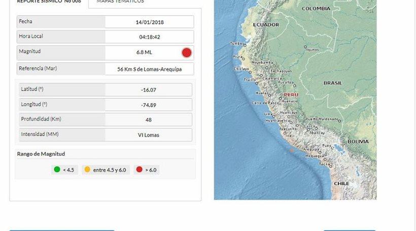 Περού: Ένας νεκρός, 20 τραυματίες από τον σεισμό 7,1 Ρίχτερ