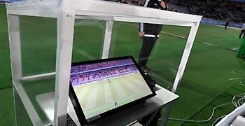 Eπί τάπητος το Video Assistant Referee στο Ελληνικό ποδόσφαιρο!