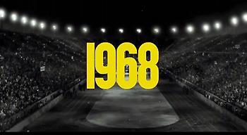 Το «1968» είναι μια ταινία που «ακουμπά» τα βάθη της ψυχής!