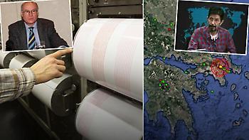 Τι σημαίνουν οι σεισμοί του Ιανουαρίου - Τι λένε οι σεισμολόγοι