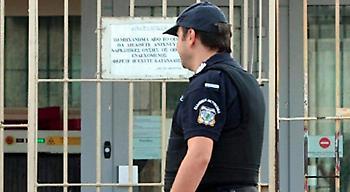 Επιθέσεις σε βάρος συναδέλφων τους καταγγέλλουν οι σωφρονιστικοί υπάλληλοι
