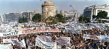 Στις 21 Ιανουαρίου το πρώτο συλαλλητήριο για τα Σκόπια -Σφίγγει η μέγγενη για τα κόμματα