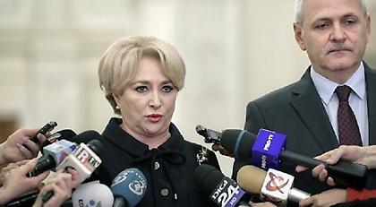 Η Βιόριτσα Ντάντσιλα νέα Πρωθυπουργός της Ρουμανίας