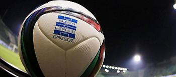 Αλλαγές στην 20η αγωνιστική λόγω Κυπέλλου