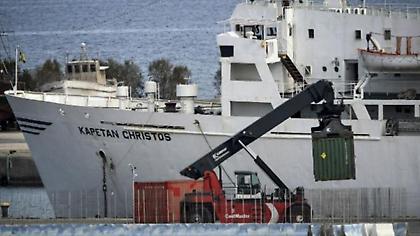 Αγκυροβόλησε στον Θερμαϊκό το πλοίο με τα εκρηκτικά της Κρήτης