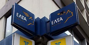 Άγνωστοι βγήκαν από την ΑΣΟΕΕ και έσπασαν υποκαστήματα ΕΛΤΑ και τράπεζας