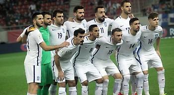 Παρέμεινε 47η η Ελλάδα στη FIFA