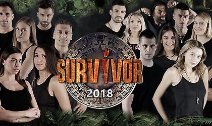 Η μεγάλη πρεμιέρα του «Survivor» έρχεται γεμάτη εκπλήξεις και ανατροπές